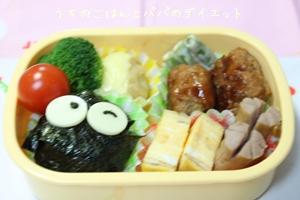 2月2日長女幼稚園お弁当