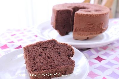 ココアシフォンケーキ(その6)