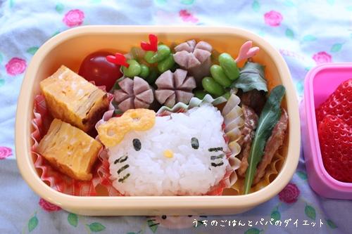 3月1日長女幼稚園お弁当