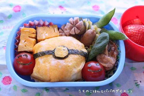 3月1日次男幼稚園お弁当