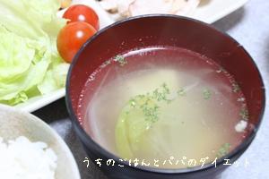 玉ねぎが美味しいスープ
