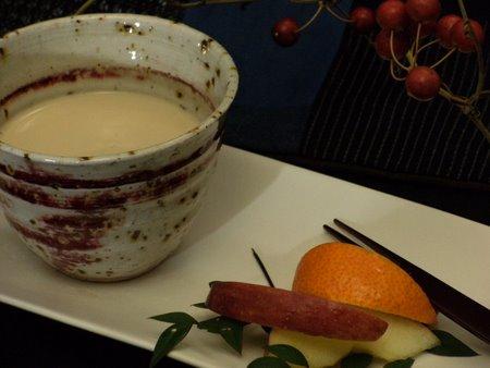 信楽焼赤フリーカップmilk