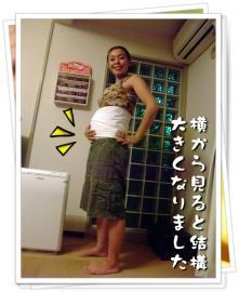 BLOG2009_0926_203909.jpg