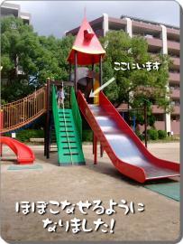 BLOG2009_1009_115102.jpg