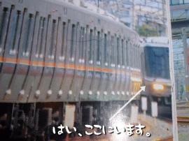 BLOG2009_1023_213413.jpg