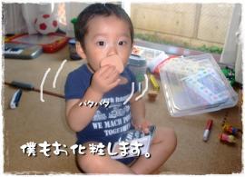 BLOG2009_1029_105150.jpg