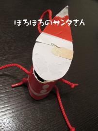 BLOG2009_1218_201745.jpg