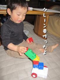 BLOG2010_0205_103800.jpg