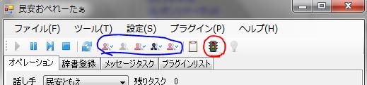 読み上げ1