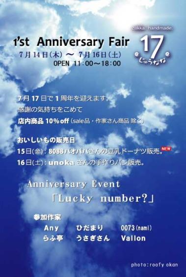 17blog11070101.jpg