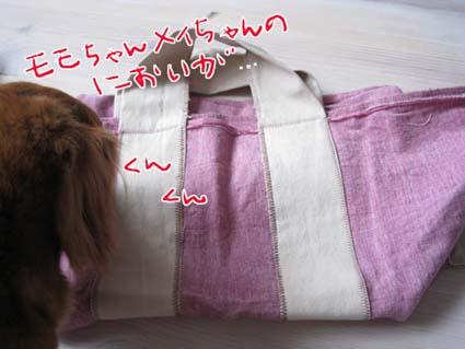 blog 09091806