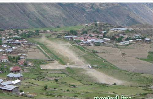 Dharan Airport3