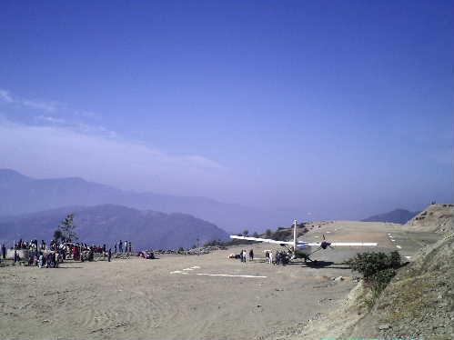 Khanidanda Airport
