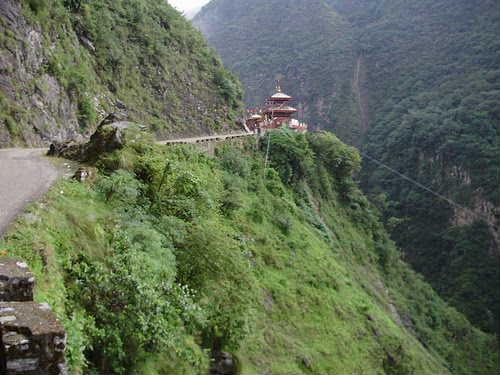 arghakhanchi view6