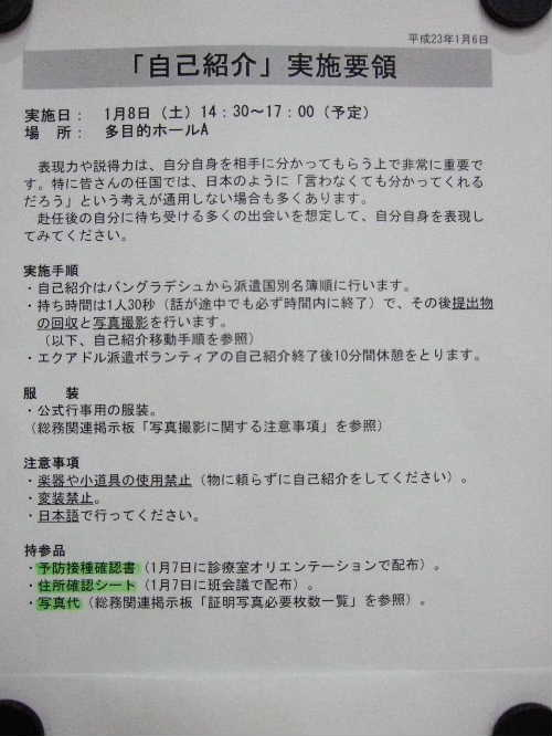 2011_0106_5.jpg