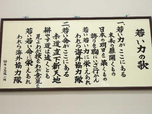 2011_03111.jpg