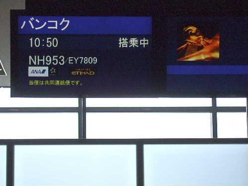 2011_03243.jpg
