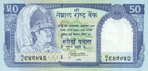 NepalP33c-50Rupees-(1983-)-donatedsrb_f.jpg