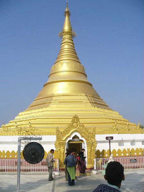 Rupandehi-Lokamani_Cula_Pagoda_Lumbini.jpg