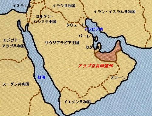 UAE_MAP.jpg