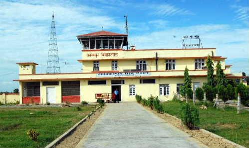 janakpur_airport_nepal.jpg