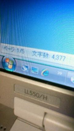 20081214172703.jpg