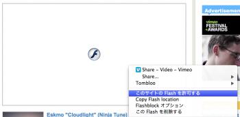 Flashblock1