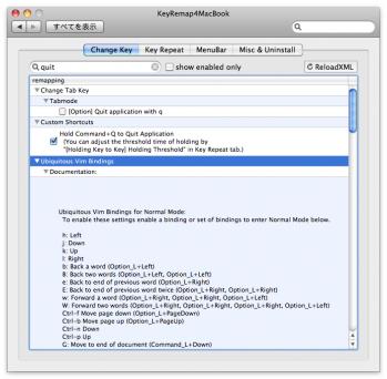 KeyRemap4MacBookでCommand+Qの長押し
