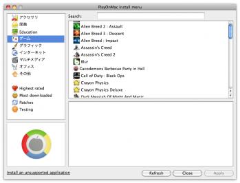 PlayOnMac2