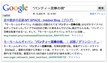 google left uzai