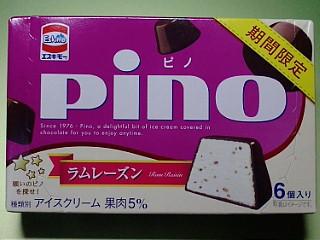 oyatsu_pino.jpg