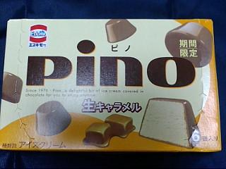 oyatsu_pino1.jpg