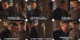 [魔幻巨制_梅林#20256;奇.第一季].Merlin.2008.S01E03.FRTVS[(042098)22-07-34]