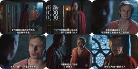 [魔幻巨制_梅林#20256;奇.第一季].Merlin.2008.S01E04.FRTVS[(045300)21-34-28]