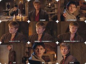 [魔幻巨制_梅林#20256;奇.第一季].Merlin.2008.S01E04.FRTVS[(045300)21-34-49]
