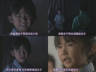 [SUBPIG][Tenchijin ep01][(010125)12-38-28]