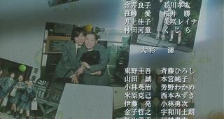 [秘密].Himitsu.1999.DVDRip.XviD.AC3-TG-CD2[(083834)23-18-01]