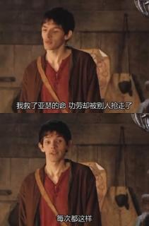 [梅林#20256;奇.Merlin.S02E01][(016228)14-54-43]