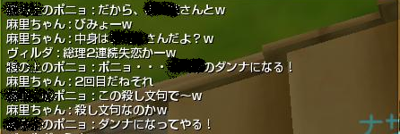 20100506_1.png