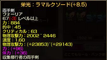 20100507_1.png