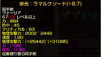 20100507_2.png