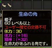 20100520_1.png