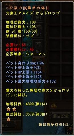 20111123_01.jpg