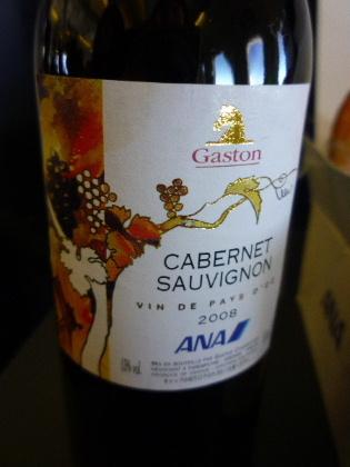 行機内食ワイン2