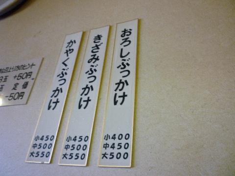 高松1日目7