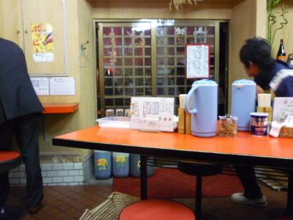 カドヤ食堂4