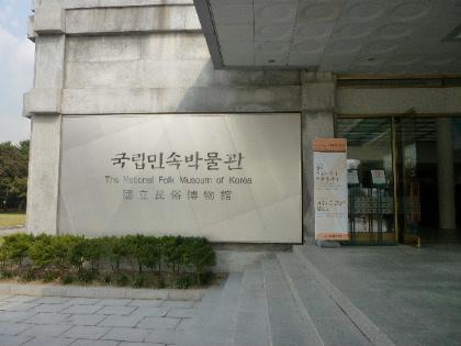 民族博物館2