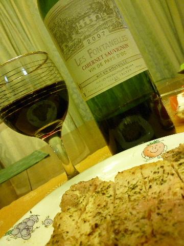豚ロース焼とワイン
