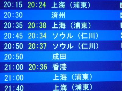 関空寿司13