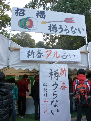 松尾大社5